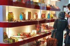 دومين نمايشگاه تخصصی نوشيدنيها، نان، شيرينی و شکلات اصفهان