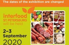 نمایشگاه بین المللی محصولات غذایی interfood سنپترزبورگ