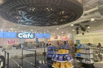 افتتاح کافه اوریو در نیوجرسی